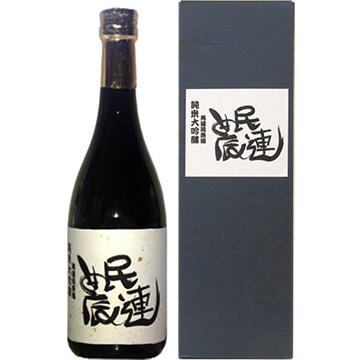 純米大吟醸 農民連 四合1本(化粧箱入り)