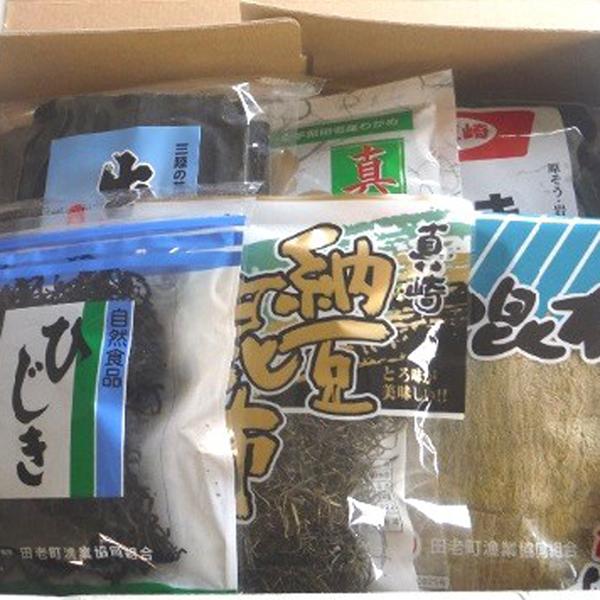 岩手・三陸支援 2600円セット