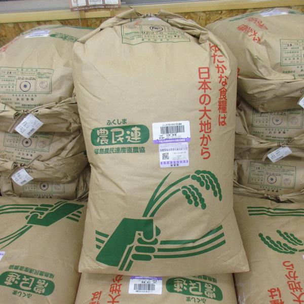 福島県産(相馬・新地)ひとめぼれ 30kg 玄米