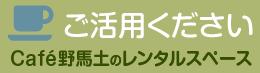 banner_spece