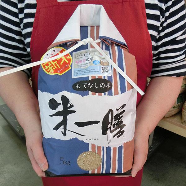 福島県産(相馬・新地)コシヒカリ(特別栽培米)5kg玄米