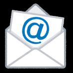 メール受付
