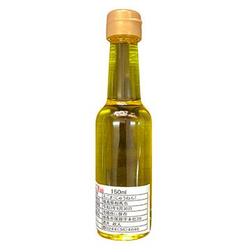 えごま油(150ml)