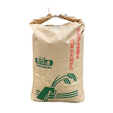 令和2年産 福島県産 ひとめぼれ 30kg 玄米